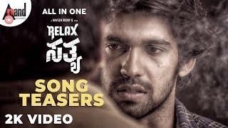 Relax Satya | Kannada Song Teasers | Prabhu Mundkur | Manvita Kamath | Naveen Reddy G