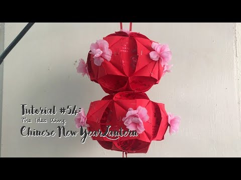 How to DIY Chinese New Year Lantern? | The Idea King Tutorial #54