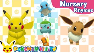 If You're Happy and You Know It | Nursery Rhyme | Kids Dance Song | Pokémon Kids TV