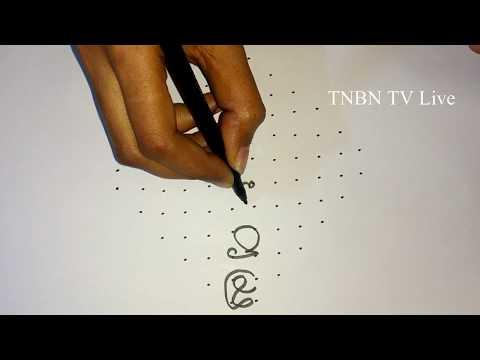 sri rama navami muggulu easy | sri rama navami kolam designs | sree rama navami rangoli,TNBN TV Live