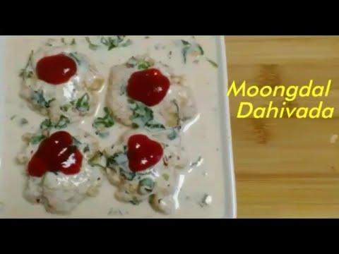 Moongdal Dahi Vada Recipe - Holi special-Easy and Healthy recipe !! Dahi Bhalla !! Dahi Pakodi