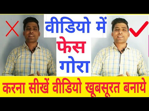 how to beautiful your face in video | youtube video edit kaise kare | power director se video editin