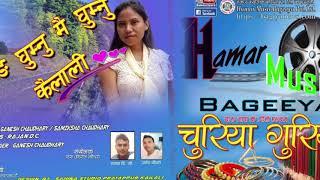 Saatau Juni tohar - (Samiksha Chaudhary) New Tharu Dhamar