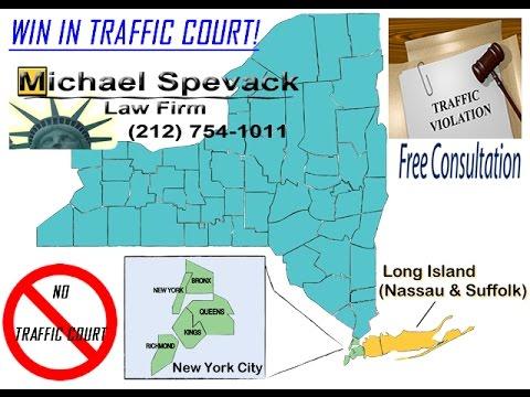 New York Traffic Stop | Handle NY Traffic Ticket | New York Traffic Attorney