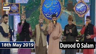 Shan-e-Sehr | Durood O Salam | Waseem Badami | 18th May 2019
