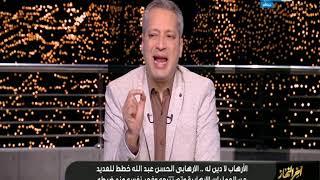 اخر النهار   الارهابي الحسن عبد الله حاول استهداف المصلين بمسجد الاستقامة الجمعة الماضية
