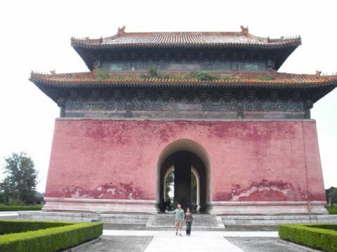 Beijing - Forbidden City, Temple of Heaven, Tiananmen Square, Summer Palace