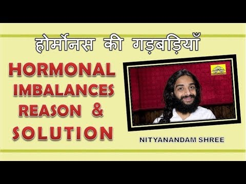 ALL HORMONAL IMBALANCES REASON & SOLUTION NATURALLY BY NITYANANDAM SHREE