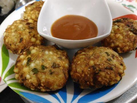 Sabudana vada |sabudana recipe |  Crispy Saggo Patties | fast recipes | delicious meals