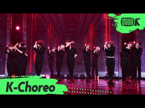 Download [K-Choreo 8K] 세븐틴 직캠 'Anyone' (SEVENTEEN Choreography) l @MusicBank 210618 MP3 Gratis