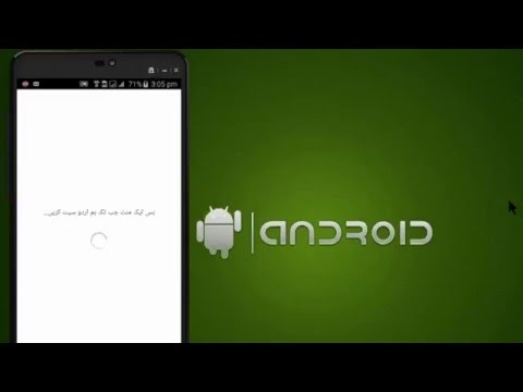 How to Change Language FaceBook Apps Android 2016