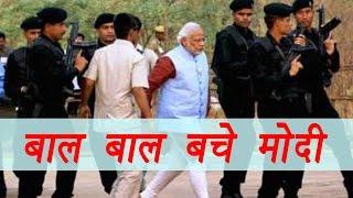 PM Modi की security में  हुई चूक, Patna Sahib में बाल बाल बची जान   वनइंडिया हिंदी