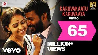 Maruthu - Karuvakaatu Karuvaaya Video | Vishal, Sri Divya | D. Imman
