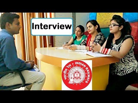 RAILWAY Interview in hindi : Interview : Job Interview preparation