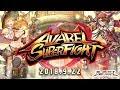 アヴァベル|覚醒職を使いこなせ!第11回「AVABEL SUPER FIGHT!! バトルロワイヤル」生中継! [AVABEL ONLINE] #512