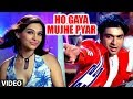 Ho Gaya Mujhe Pyar Full Song Abhijeet Tere Bina mp3