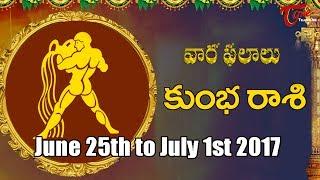 Rasi Phalalu | Kumbha Rasi | June 25th to July 1st 2017 | Weekly Horoscope 2017 | #Predictions