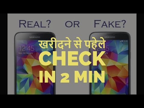 🔴 how to check mobile original or duplicate by IMEI |check original samsung | check original iphone