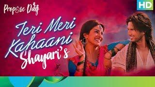 Back To Back Love Shayaris - Teri Meri Kahaani   Shahid Kapoor & Priyanka Chopra