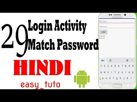 29 Finishing Login Activity Read SharedPreferences  | Android App Development Series | HINDI | HD