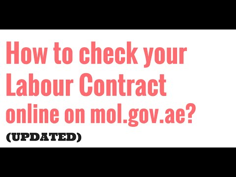 How to check your Labour Contract online on MOL.gov.ae in UAE? (Updated Tutorial)