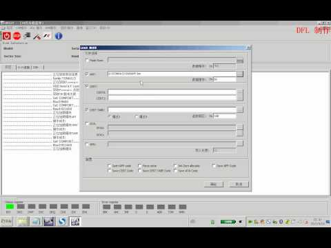 DFL-ST II HDD Firmware Repair Tool on TONKA15 F Level Loading Modules and Running Selftest