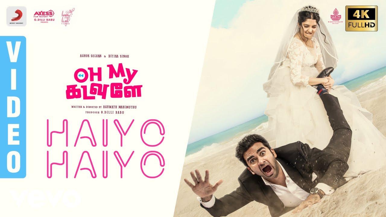 Oh My Kadavule - Haiyo Haiyo Video   Ashok Selvan, Vani Bhojan   Leon James