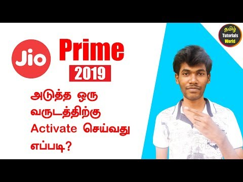 How to Activate Jio Prime Offer 2019 Tamil Tutorials World_HD