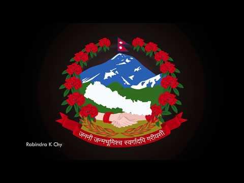 Logo of Government of Nepal Animation Full HD नेपाल सरकार लोगो