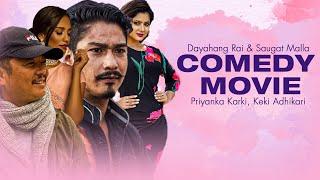 Saugat Malla and Dayahang Rai 🤣🤣Best Comedy Movie🤣🤣 || FT Priyanka Karki, Keki Adhikari