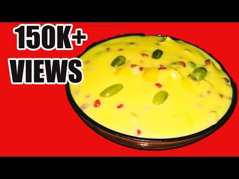 Fruit custard recipe in hindi language | Fruit custard banane ki vidhi in hindi | Swadisht Pakwan |