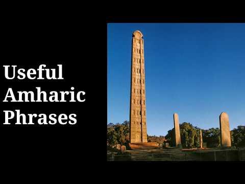 How to Speak Amharic: 10 Useful Amharic Phrases