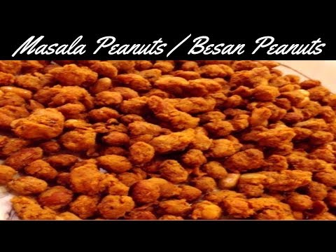 How to Make Nut Crakers at Home | Peanut crakers recipe | Besan Peanuts recipe | nut crakers
