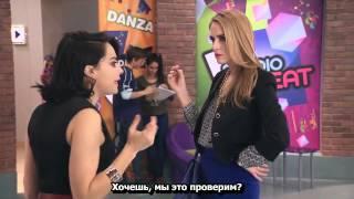 Виолетта 3 сезон 52 серия   Разговор Анжи, Присцилла, Матиас и Джейд