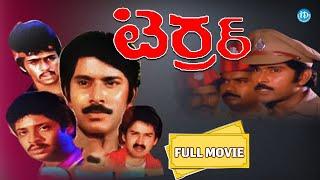 Terror Full Movie | Bhanuchander, Anita Reddy, Silk Smitha, Arjun | Mohan Gandhi | VS Narasimhan