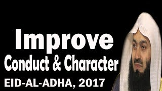 The Way of Achieving Piety  & Closeness To Allah | Mufti Menk | Eid-al-Adha 2017