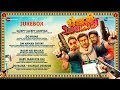 Bhaiaji Superhit - Full Movie Audio Jukebox |Sunny Deol, Preity G Zinta, Arshad ,Shreyas | Bhaiyaji