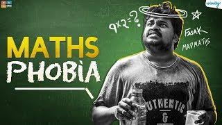Maths Phobia || Wirally Originals || Tamada Media