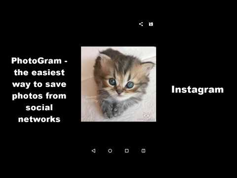 PhotoGram - the easiest way to save photos from Instagram, VKontakte, Tumblr, Flickr, Twitter