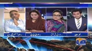 IMF Say Qarza, Pakistan Nay Darkhawast Day Di Hai ? Capital Talk