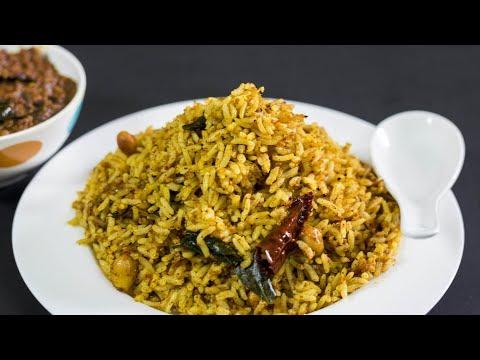 How to make Puliyogare?  Powder/Paste | Puliyodharai | Tamarind Rice