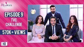 Miss Veet 2017 I Episode 9 I TVC Challenge