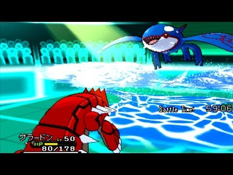Pokemon Omega Ruby Alpha Sapphire + Gameplay of Kyogre vs Groudon - My Thoughts!
