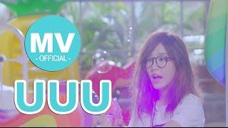 [Official MV] 羅小白S.white - UUU