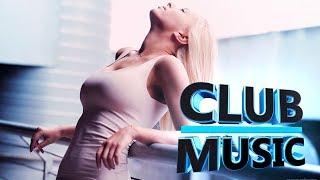 New Best Club Dance Summer House Music Megamix 2017 - CLUB MUSIC