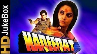 Haqeeqat (1985)   Full Video Songs Jukebox   Jeetendra, Jaya Pradha, Raj Babbar, Swapna