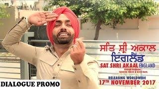 My Name Is : Dialogue Promo   Sat Shri Akaal England   Ammy Virk, Monica Gill   Rel.17th Nov