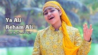 Ya Ali Reham Ali Cover By Yumna Ajin