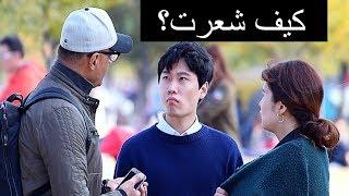 ردود أفعال الكوريين عند سماع القرآن  و الانجيل