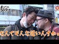 Download Video Download 全ツ8000#15【パチスロ 聖闘士星矢 海皇覚醒Special】[でちゃう!] 3GP MP4 FLV